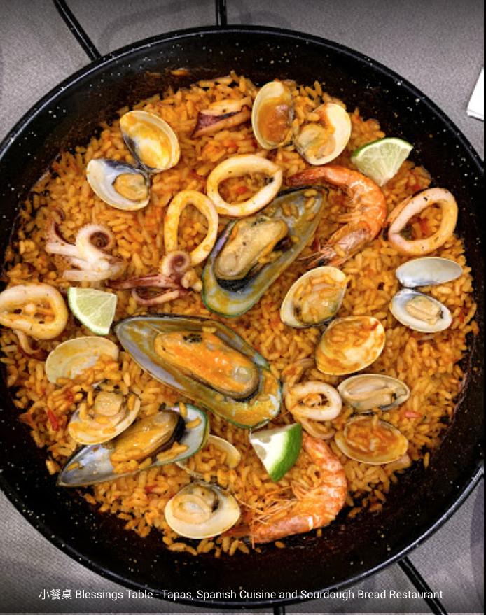 Spanish Cuisine 西班牙餐酒饗宴