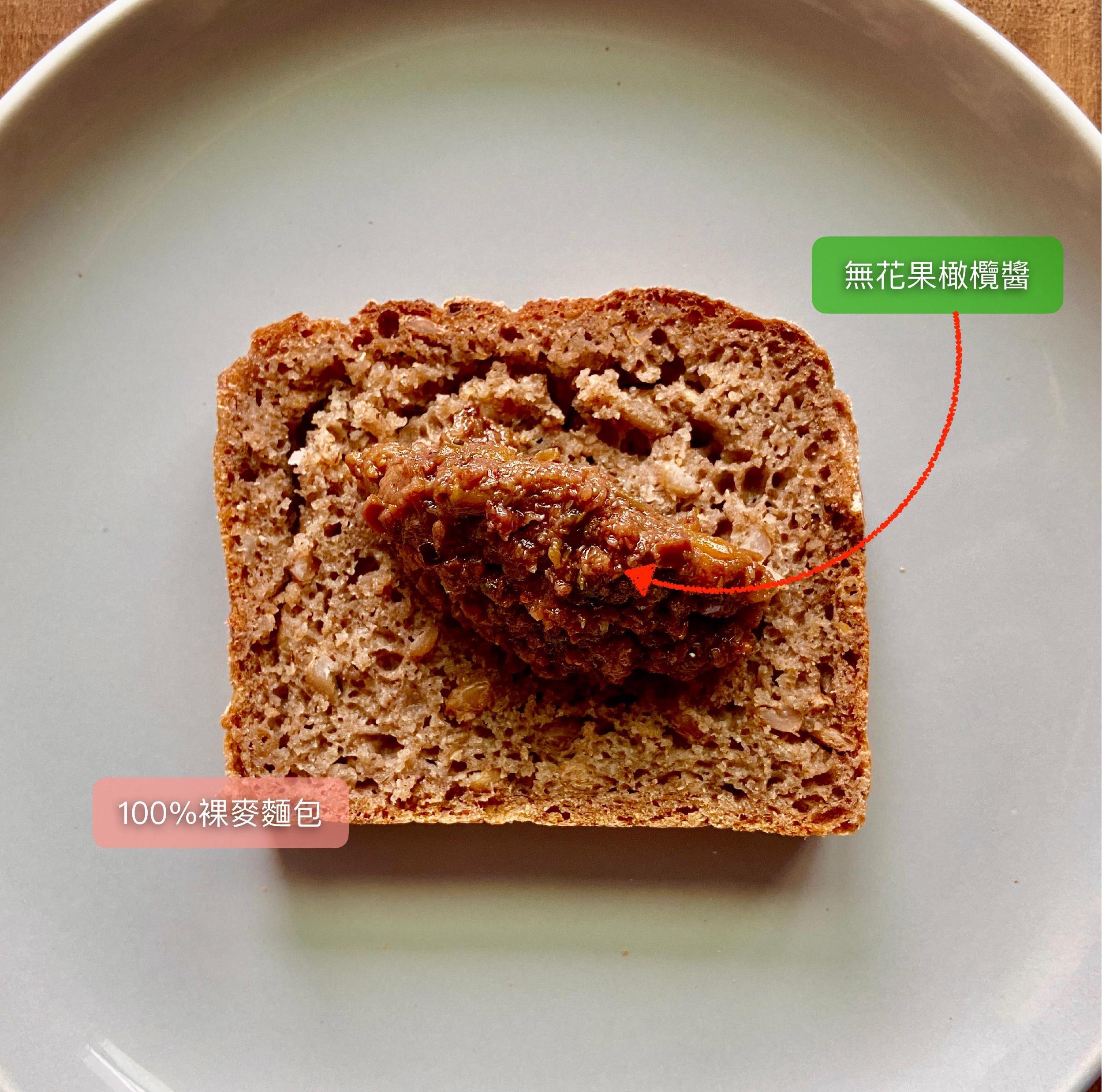 石磨麵粉與麵包配料等特色選物